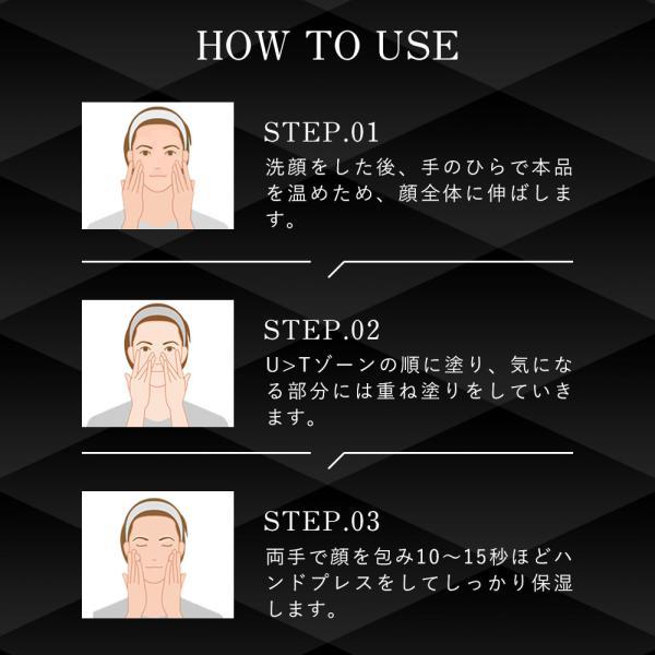 美容液 メンズ 保湿 弾力 シミ バリア機能 潤い 乾燥肌 顔 アフターシェーブ ローション HMENZ 50ml|adew|07