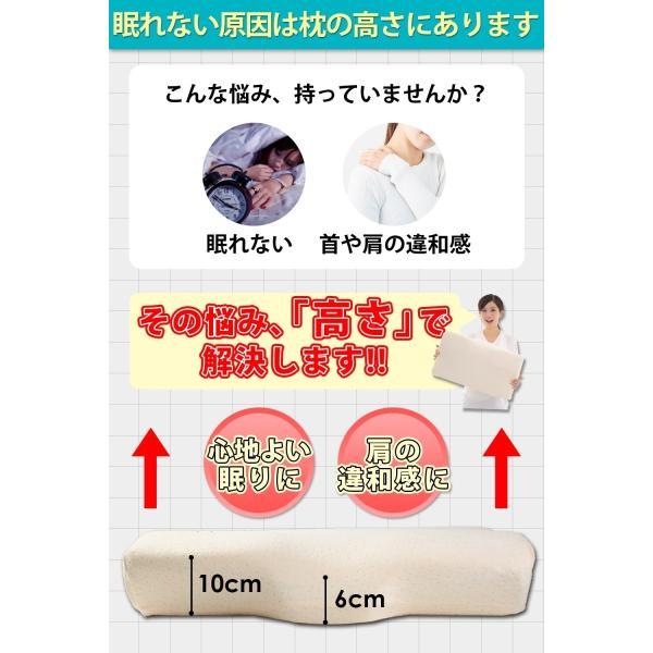 低反発枕 安眠 枕 肩こり いびき 改善 洗える カバー 2枚付き 3カラー 34×60cm Hizak adew 03
