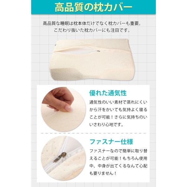 低反発枕 安眠 枕 肩こり いびき 改善 洗える カバー 2枚付き 3カラー 34×60cm Hizak adew 05