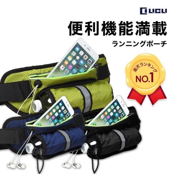 ランニングポーチ メンズ レディース 大容量 ウエストポーチ ペットボトル スマホ 防水 軽量 6.6インチ iPhone 9 LICLI adew