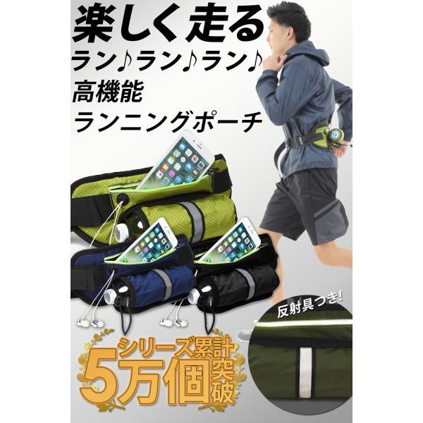 ランニングポーチ メンズ レディース 大容量 ウエストポーチ ペットボトル スマホ 防水 軽量 6.6インチ iPhone 9 LICLI adew 02