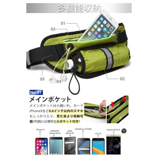 ランニングポーチ メンズ レディース 大容量 ウエストポーチ ペットボトル スマホ 防水 軽量 6.6インチ iPhone 9 LICLI adew 03