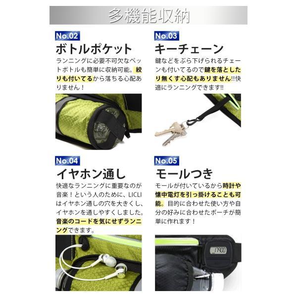 ランニングポーチ メンズ レディース 大容量 ウエストポーチ ペットボトル スマホ 防水 軽量 6.6インチ iPhone 9 LICLI adew 04