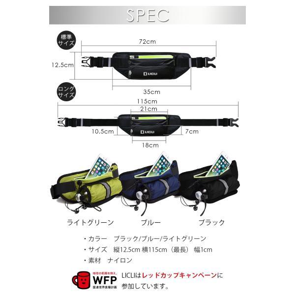 ランニングポーチ メンズ レディース 大容量 ウエストポーチ ペットボトル スマホ 防水 軽量 6.6インチ iPhone 9 LICLI adew 06