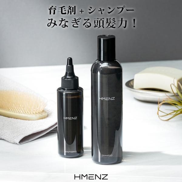 スカルプ シャンプー + 育毛剤 メンズ 頭皮ケア  (2点セット) HMENZ|adew