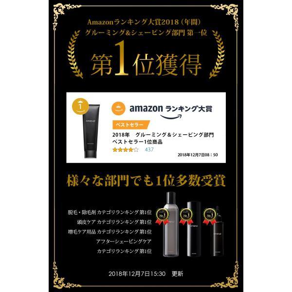 スカルプ シャンプー + 育毛剤 メンズ 頭皮ケア  (2点セット) HMENZ|adew|04