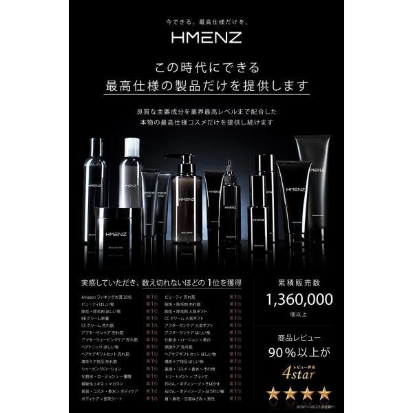 メンズ 鼻毛ワックス 脱毛 日本製 男性 24本 12回分  HMENZ|adew|08