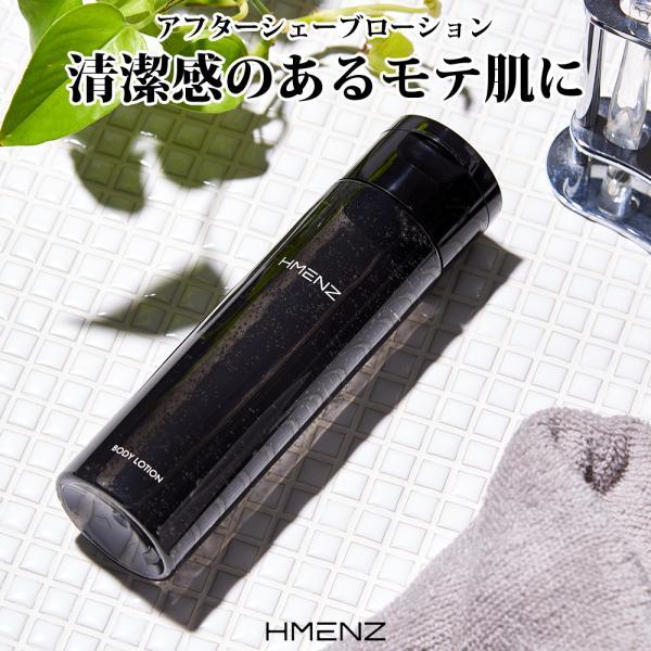 アフターシェーブローション メンズ 化粧水 ヒゲ 除毛 脱毛 抑毛 青ヒゲ HMENZ 250ml 医薬部外品|adew