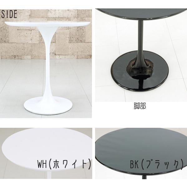 ラウンドサイドテーブル 50cm幅  C2018 丸カフェテーブル FRP|adhoc-style|02