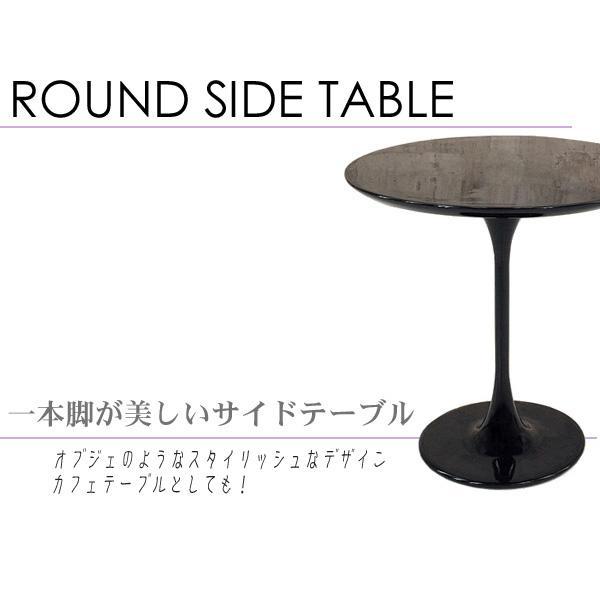 ラウンドサイドテーブル 50cm幅  C2018 丸カフェテーブル FRP|adhoc-style|03