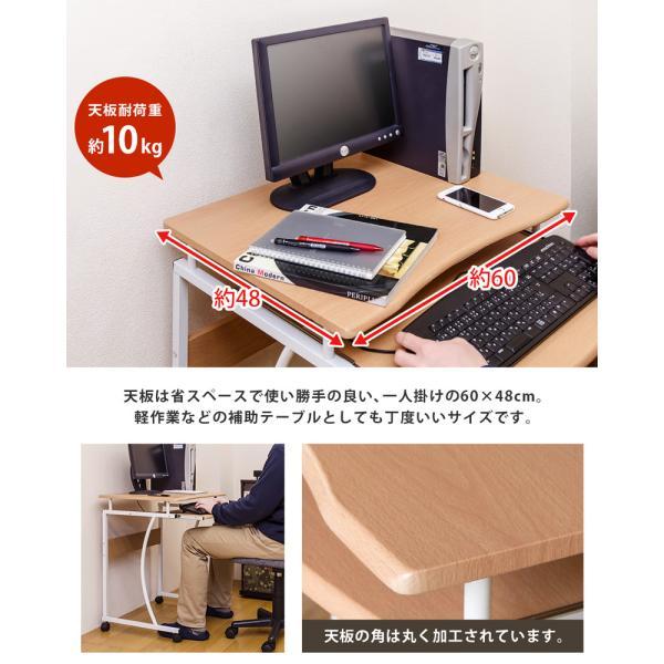 パソコンデスク シンプル PCデスク 60cm幅 CT-2957 机|adhoc-style|05