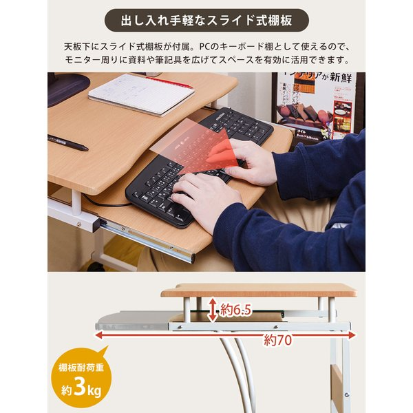パソコンデスク シンプル PCデスク 60cm幅 CT-2957 机|adhoc-style|06