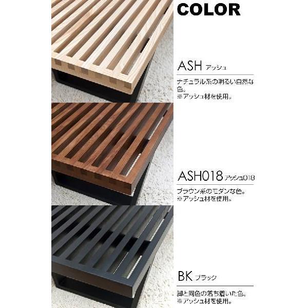 ネルソンベンチ 122cm幅 センターテーブル CT3005A|adhoc-style|06