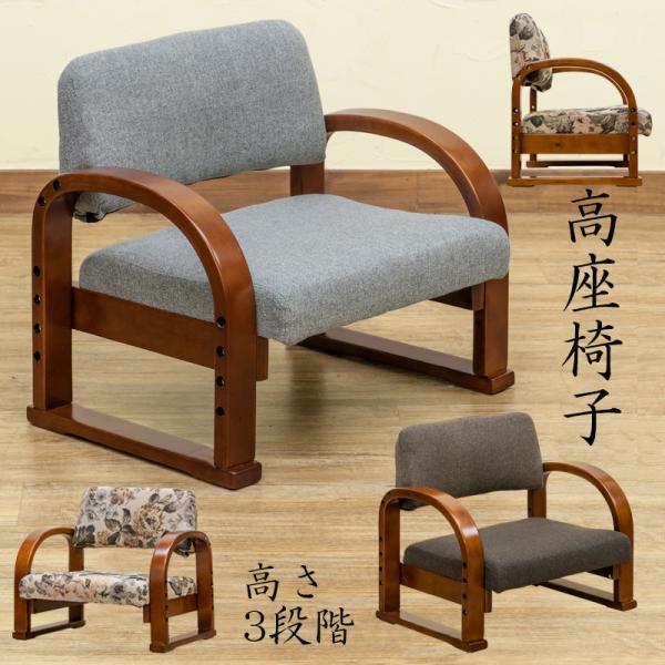 高座椅子 コンパクトいす チェアCX-F01 adhoc-style