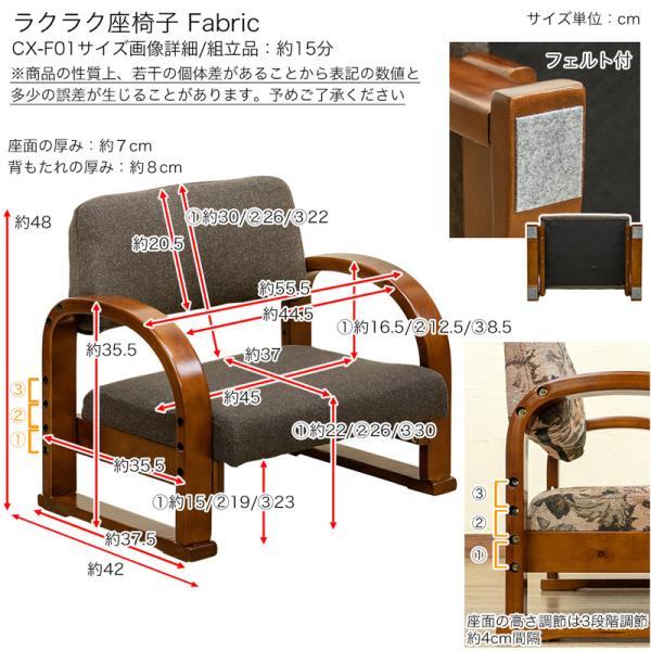 高座椅子 コンパクトいす チェアCX-F01 adhoc-style 02