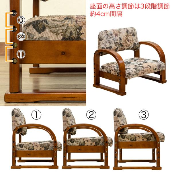 高座椅子 コンパクトいす チェアCX-F01 adhoc-style 03