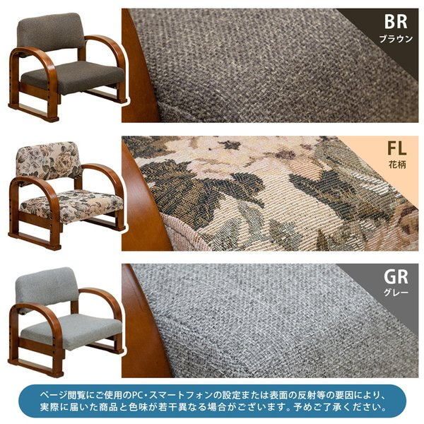 高座椅子 コンパクトいす チェアCX-F01 adhoc-style 04