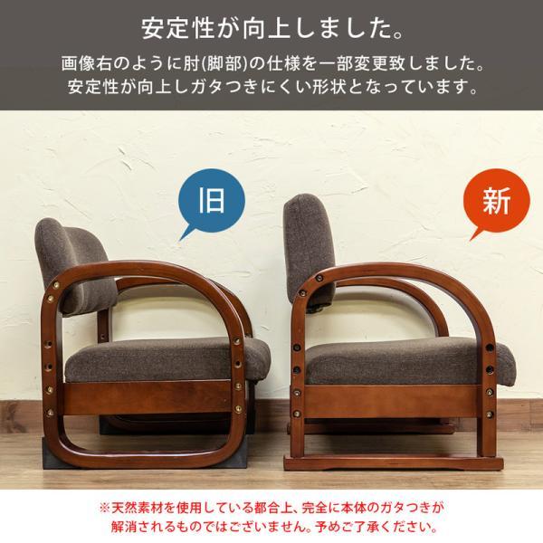 高座椅子 コンパクトいす チェアCX-F01 adhoc-style 05