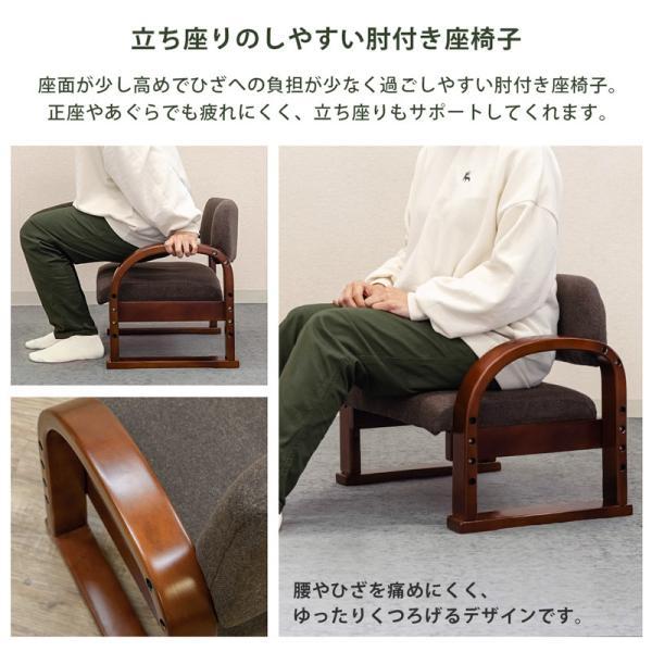 高座椅子 コンパクトいす チェアCX-F01 adhoc-style 06