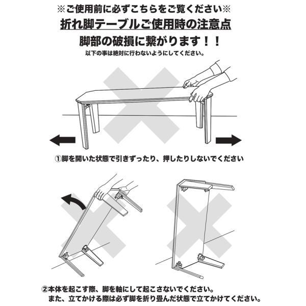 フラットヒーターこたつ 幅90cm 長方形 折りたたみ DCJ-90 家具調折脚|adhoc-style|05