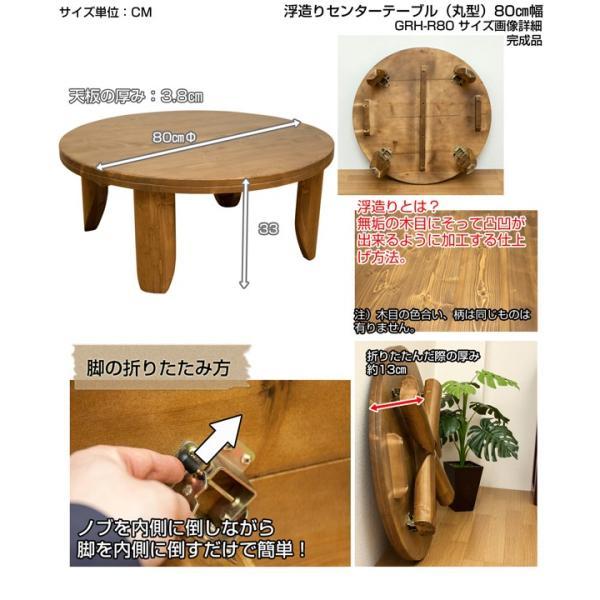 テーブル 折りたたみ 丸型 80cm GRH-R80|adhoc-style|02