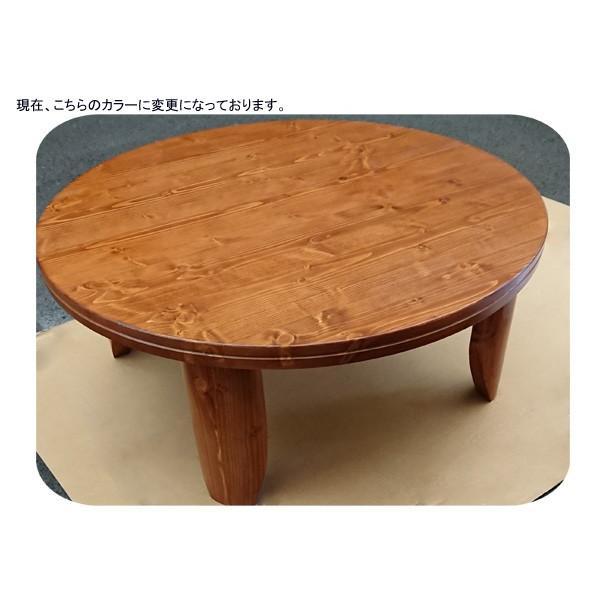テーブル 折りたたみ 丸型 80cm GRH-R80|adhoc-style|04