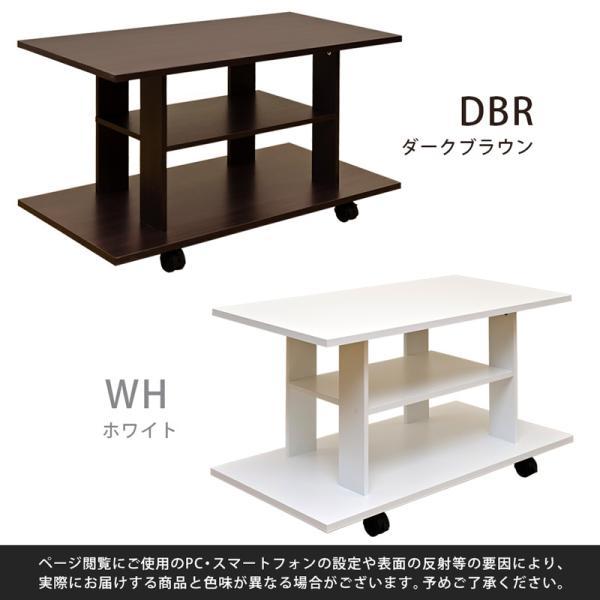 テレビ台 テレビラック テレビボード 80cm TV台 HMP-02|adhoc-style|03