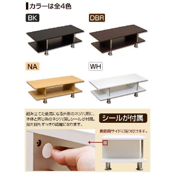 テレビ台 100cm テレビラック HMP-03 テレビボード|adhoc-style|03
