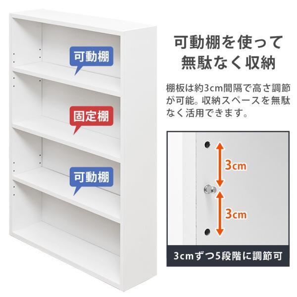 本棚 60cm幅 コミックラックロータイプ  HMP-04 adhoc-style 05