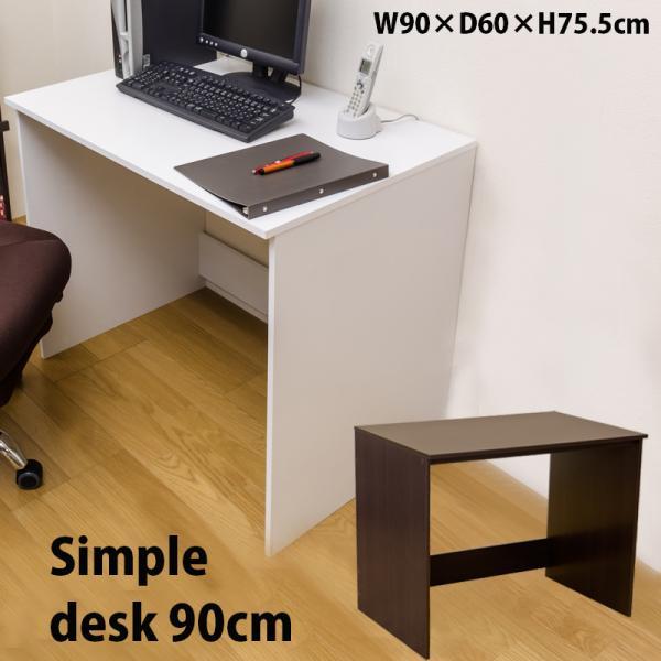 シンプルデスク 90cm幅 パソコンデスク HMP-13 机|adhoc-style