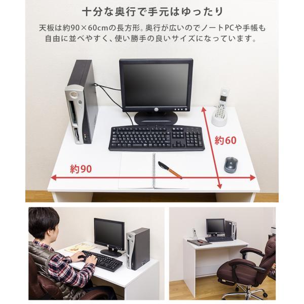 シンプルデスク 90cm幅 パソコンデスク HMP-13 机|adhoc-style|06