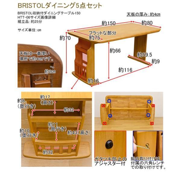 ダイニングセット5点 テーブル150cm幅 チェア BRISTOL HTT-06-HTT-04x4|adhoc-style|02