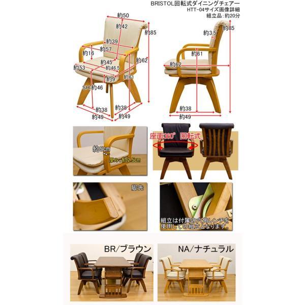 ダイニングセット5点 テーブル150cm幅 チェア BRISTOL HTT-06-HTT-04x4|adhoc-style|03
