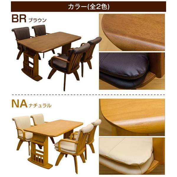 ダイニングセット5点 テーブル150cm幅 チェア BRISTOL HTT-06-HTT-04x4|adhoc-style|04
