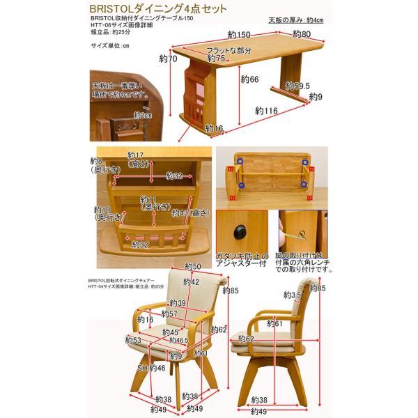 ダイニングセット4点 テーブル150cm HTT-06-HTT-05-HTT-04x2 ベンチ チェアセット BRISTOL|adhoc-style|02