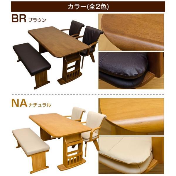 ダイニングセット4点 テーブル150cm HTT-06-HTT-05-HTT-04x2 ベンチ チェアセット BRISTOL|adhoc-style|04