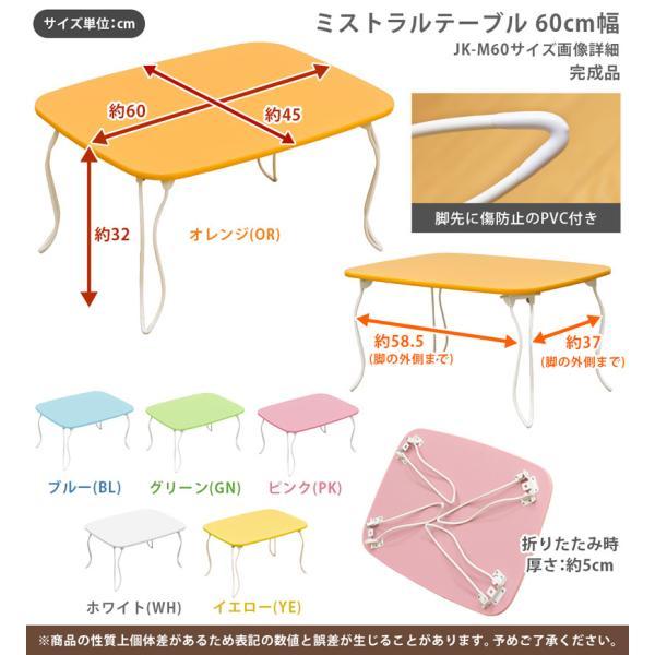 折りたたみテーブル 60cm幅 JK-M60 猫脚|adhoc-style|02