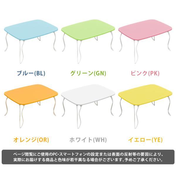 折りたたみテーブル 60cm幅 JK-M60 猫脚|adhoc-style|03