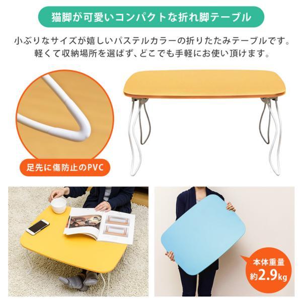 折りたたみテーブル 60cm幅 JK-M60 猫脚|adhoc-style|05