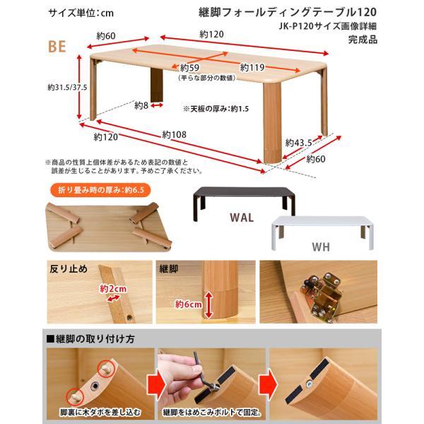 折りたたみテーブル120cm 高さ調節 JK-P120|adhoc-style|02