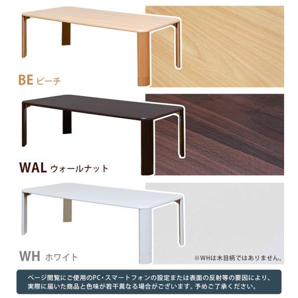 折りたたみテーブル120cm 高さ調節 JK-P120|adhoc-style|03