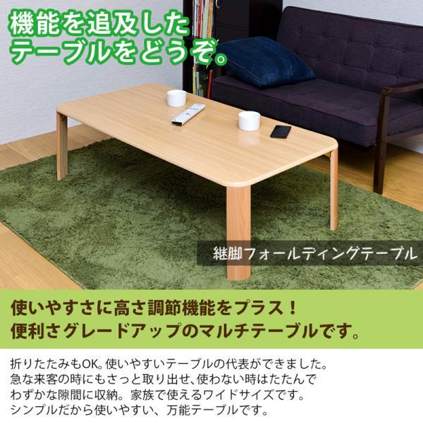 折りたたみテーブル120cm 高さ調節 JK-P120|adhoc-style|04