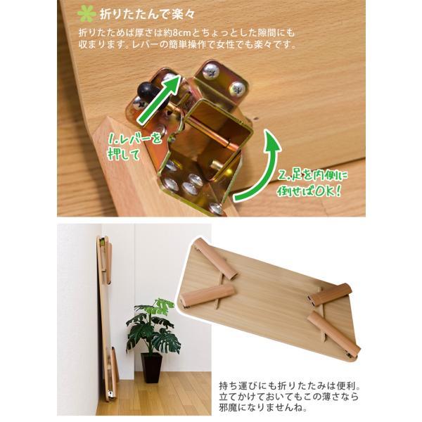 折りたたみテーブル120cm 高さ調節 JK-P120|adhoc-style|06