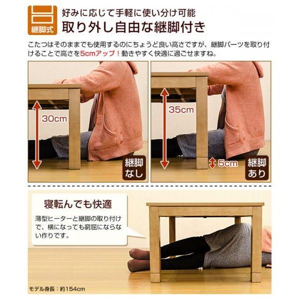 こたつ 正方形 75cm 継脚式 洋風 SCK-750T|adhoc-style|05