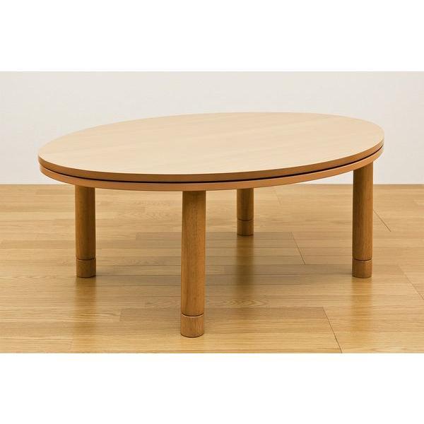 こたつテーブル 楕円 105cm モダン コタツ 継脚式 SCK-V105T|adhoc-style|05