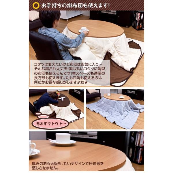 こたつ 楕円 105cm モダン コタツ 丸テーブル 継脚式 SCK-V105T|adhoc-style|08