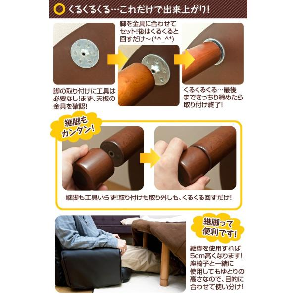 こたつ 楕円 105cm モダン コタツ 丸テーブル 継脚式 SCK-V105T|adhoc-style|09