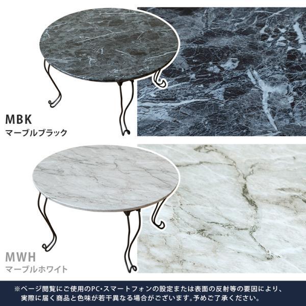 モダン 折りたたみテーブル 丸型 60cm幅 石目調 THS-26 猫脚|adhoc-style|03