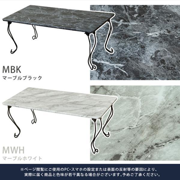 モダン 折りたたみテーブル 角型 80cm幅 石目調 THS-27 猫脚 adhoc-style 03