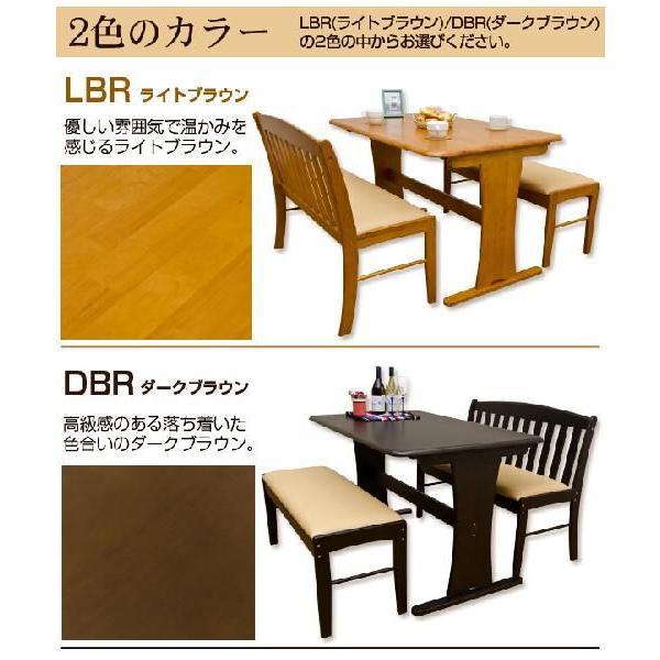 ダイニングテーブルセット3点 120cm コローナ ダイニング3点セット UHC|adhoc-style|03